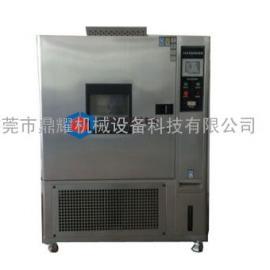 臭氧老化试验箱 臭氧老化检测仪 DY-100CY