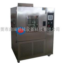 耐臭氧老化试验箱 橡胶臭氧试验机生产厂家