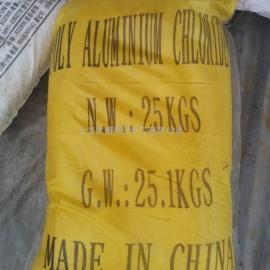 聚合氯化铝 含量28%-30% 淡黄色粉未