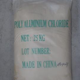 水处理白色聚合氯化铝生产厂家