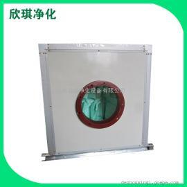 厂家简易式空气过滤箱 初中高效空气过滤器 高温空气过滤器