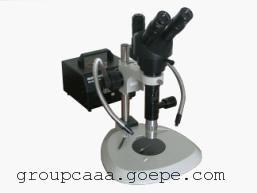荧光显微镜汞灯103W