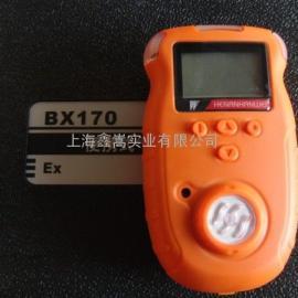 汉威BX170便携式单一气体探测器