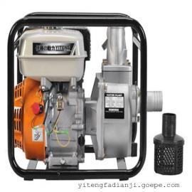 户外便携式应急2寸汽油水泵
