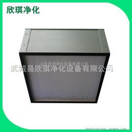 专业供应有隔板高效过滤器 ULPA精密高效空气过滤器