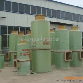 玻璃钢大型脱硫除尘器|销售加工厂家