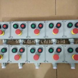 BZC63-A3G防爆操作按钮盒挂式安装