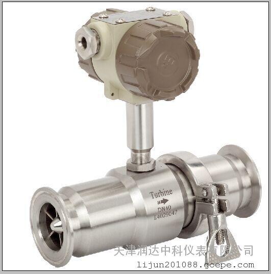 天津涡轮流量计厂家啤酒饮料定量控制流量计