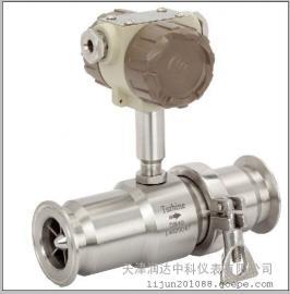 天津润达中科 TRD311卫生型涡轮流量计