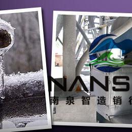 南泉专业供应管道蝶阀可重复拆装式隔热保温套