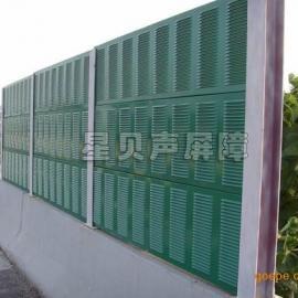 北京高速公路声屏障_天津凹凸穿孔声屏障价格_厂家【星贝】