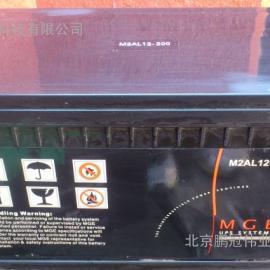梅兰日兰蓄电池M2AL12-100/12V100AH