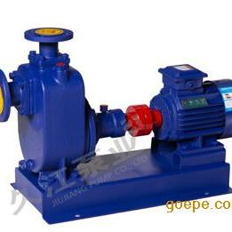 自吸式清水泵 ZX80-60-40-11KW