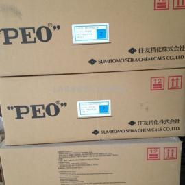 聚环氧乙烷 peo 美国日本进口 原装正品