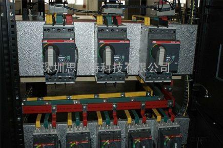 端子安装于配电柜的背面输出端子区,便于接线,当输出支路维护时可迅速
