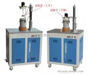 HXSHH-2MT半自动生石灰活性测定仪