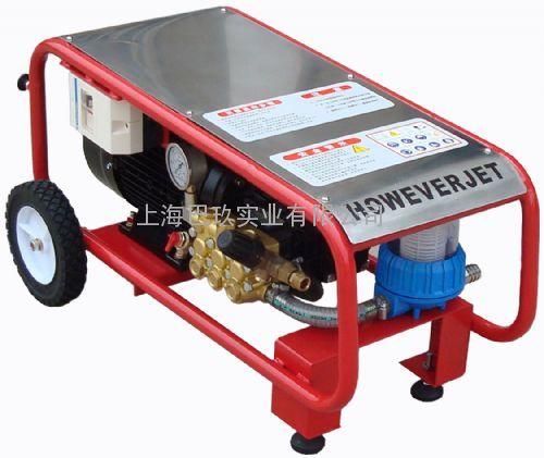 用途广泛的ef210高压清洗机