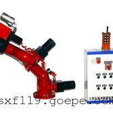 消防泡沫炮 消防水炮 电控消防水炮型号PSKD20-50