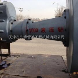厂家直销-带压开孔不带电安全作业液压带压开孔钻ZY1000