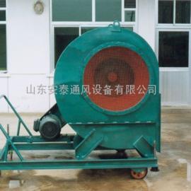 移动式粮库风机,粮库专用配套风机4-68 4-72 4-73