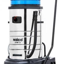 耐柯80-3工业吸尘吸水机
