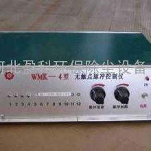 除尘脉冲控制仪