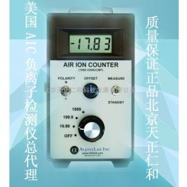 空气负离子检测仪的检测仪原理
