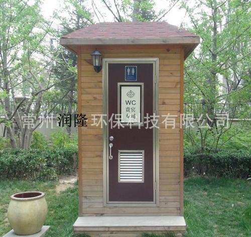 供应单体防腐木生态环保厕所 江苏移动厕所厂家