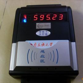 水控器,ic卡水控机,智能水控器,非接触式智能卡水控器