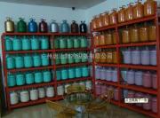 金典制冷剂R22 广州批发金典制冷剂R410