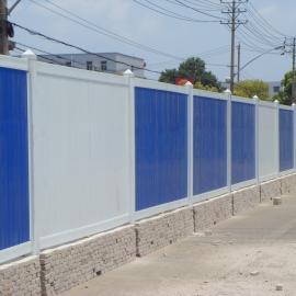 徐州PVC围挡 道路施工PVC塑钢封闭式围栏 龙桥专业生产