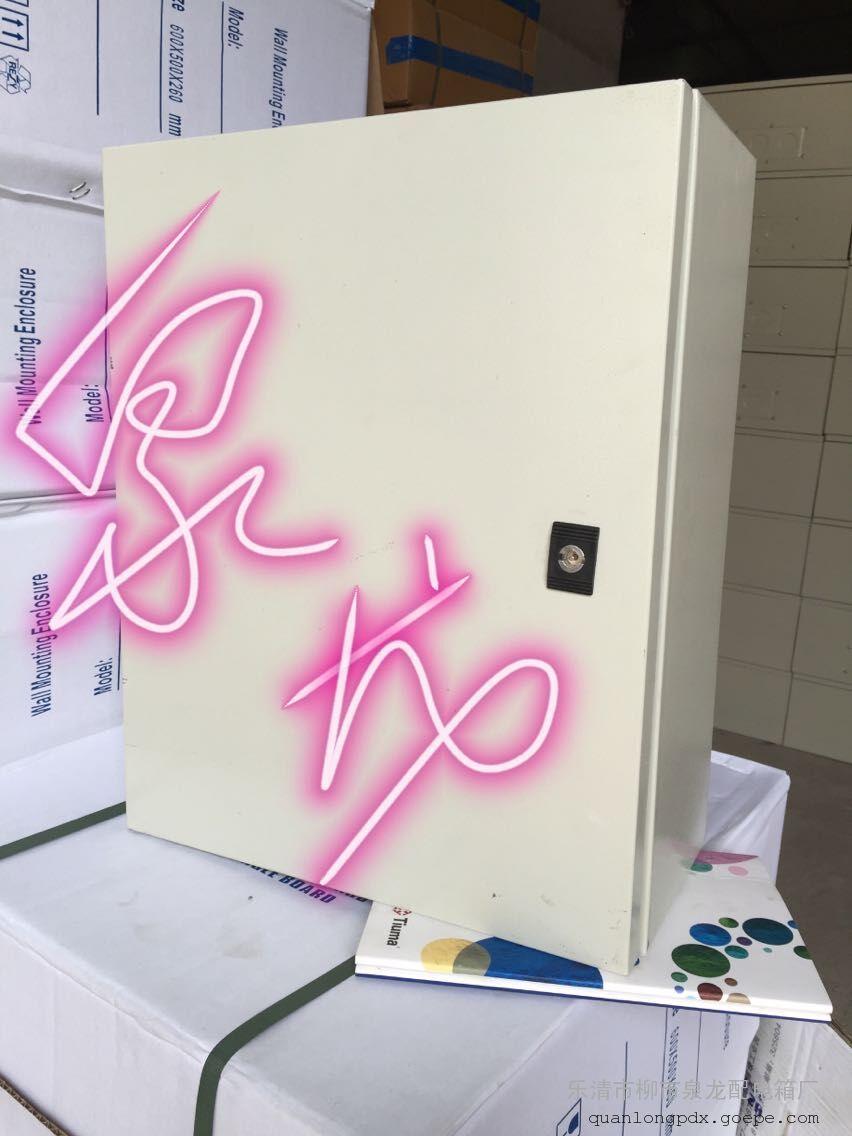 泉龙专业生产出口型挂墙式控制箱JXF基业箱50*60*25