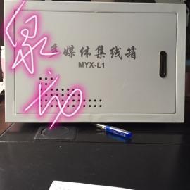 泉龙专业生产多媒体信息箱20*30*10