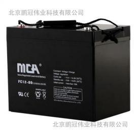 台湾MCA蓄电池FC12-100 12V100AH总经销