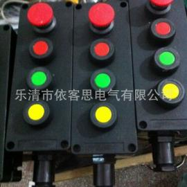 ZXF8050-A4防爆防腐主令控制器带急停开关