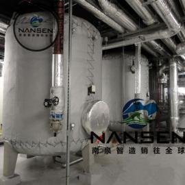 南泉核电容器反应堆可拆装可检修柔性聚能保温被