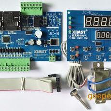品牌西莫斯特JC-B超好冷冻机工业激光冷水机温度控制器温控器控制