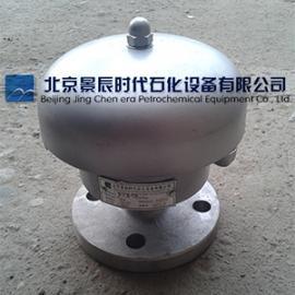 FZT-1铝合金/铸钢/不锈钢储油罐阻火透气帽DN25