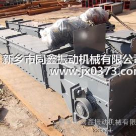 MSR型埋刮板输送机,热料型埋刮板输送机01