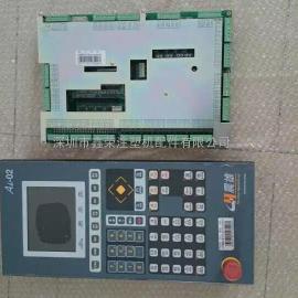 青岛市震雄AI-02电脑
