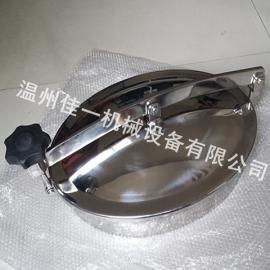 供应储罐配套不锈钢快开椭圆人孔/不锈钢外开椭圆人孔