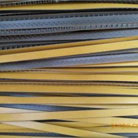 大量销售 箱机柜防尘密封条 防尘网固定条 供应束网条