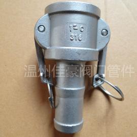 不锈钢c型扳把式快速接头 C型阴端金属软管快速接头厂家