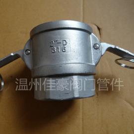 全�W低�r304/316不�P�D型�嚷菁y�端扳把式快速接�^