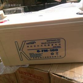科士达蓄电池6-FM-100/12V100AH价格/参数