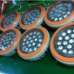 TYBAD85-LED/50w防爆灯