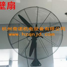 工业电风扇挂壁扇大功率风扇铜电机强力牛角扇FS-650MM