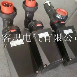 BCZ8060-16防爆防腐插接装置工程塑料插头插座