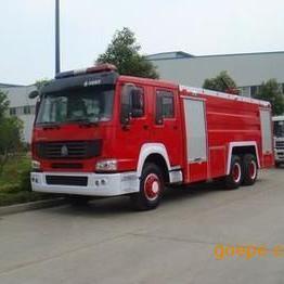 重汽豪泺12吨泡沫消防车生产厂家报价