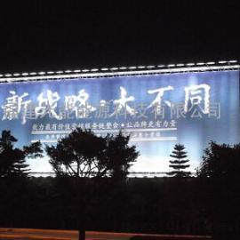 户外广告塔LED广告灯投光灯